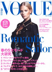 Vogue Nipon, March 2006