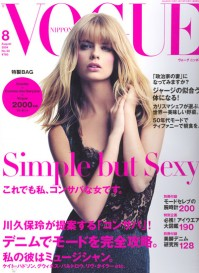 Vogue Nippon, August 2004