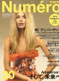 Numéro Tokyo, November 2008