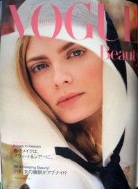 Vogue Nippon, April 2007