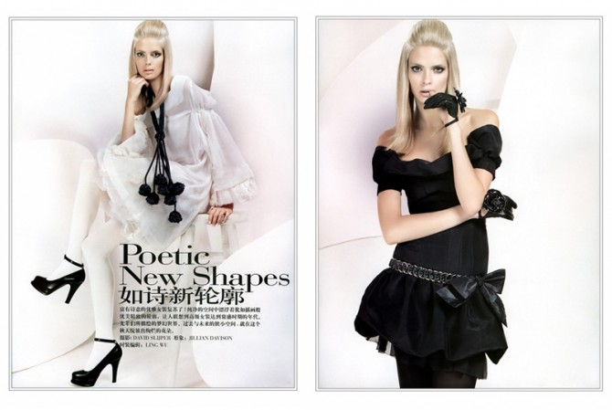Elle Japan, August 2005